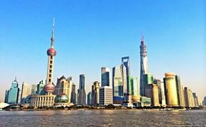 China Se Convierte En La Economía Más Grande Del Mundo