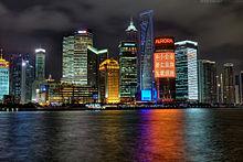 Se Espera Un Colapso De La Propiedad Raíz En China