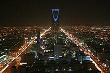 Arabia Saudita Abre El Mercado Accionario Al Mundo