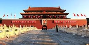 La Subida de los Mercados y el Yuan Chino se han Estancado