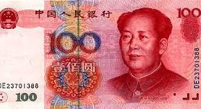 Yuan Chino Será Añadido como Divisa de Reserva Mundial por el FMI